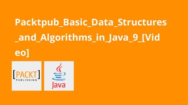 آموزش اولیه الگوریتم ها و ساختارهای داده در جاوا 9